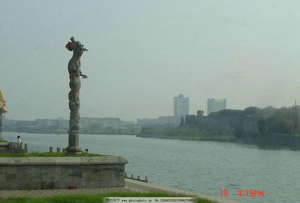 荆州龙柱和护城河 城市风景画 国内旅游 摄影图库