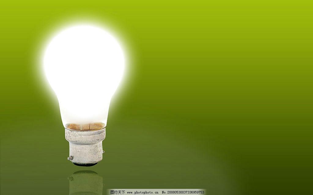 灯泡 电灯泡 绿色 灯发光灯 家居设计素材 生活百科 家居生活 摄影