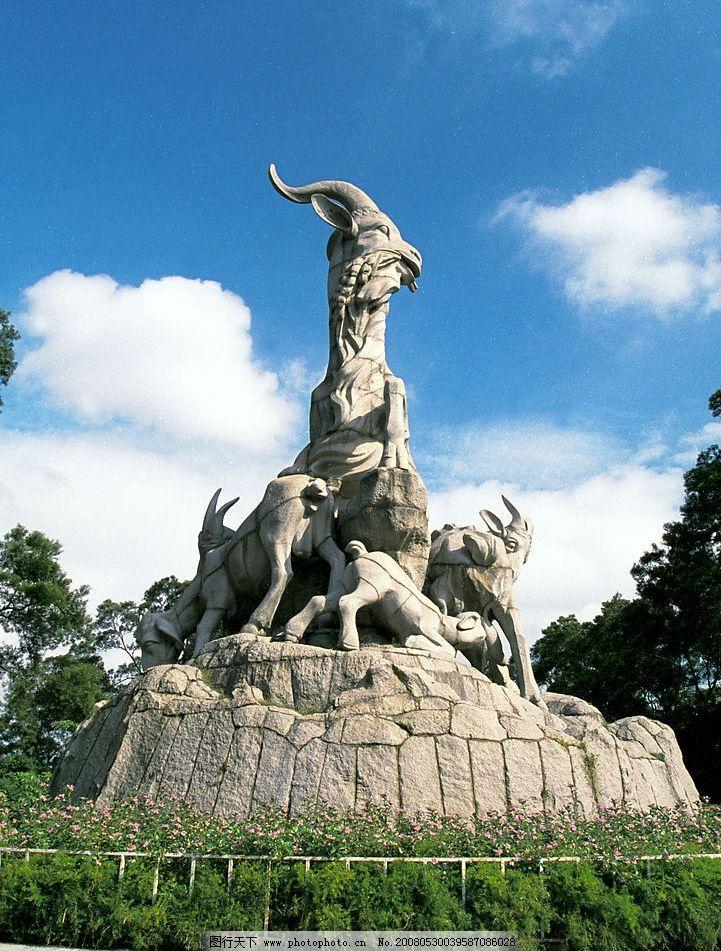 广州五羊雕塑图片