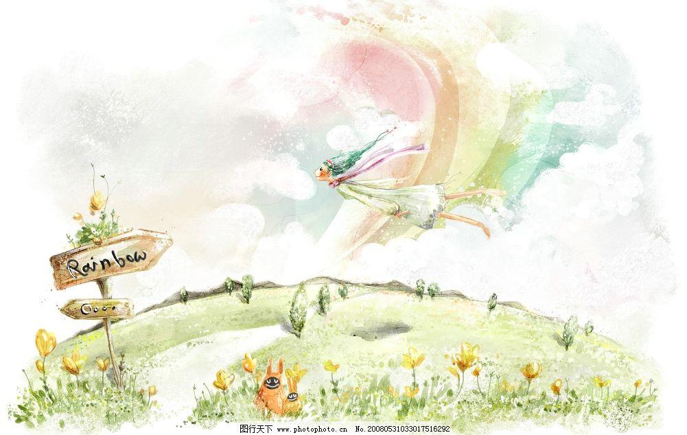 卡通儿童风景画 彩虹 女孩 儿童画 抽象 花草 psd分层素材 源文件库