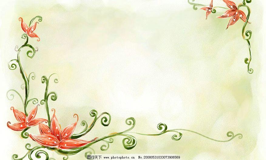 可爱花框简笔画