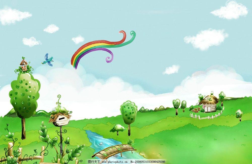 夢幻世界 分層 夢幻色彩 風景 樹木 房子 草地 鳥 彩虹 小河