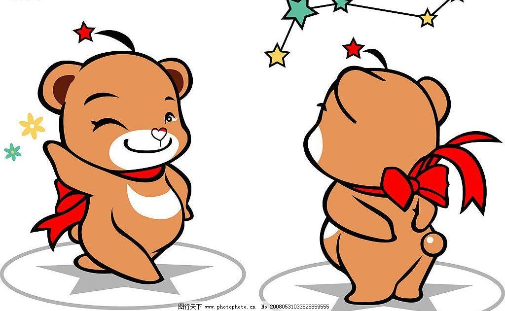 小熊 小熊 熊 情侣 其他矢量 矢量素材 矢量图库   ai
