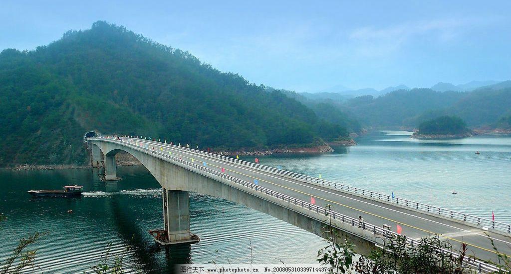 千岛湖小金山大桥图片