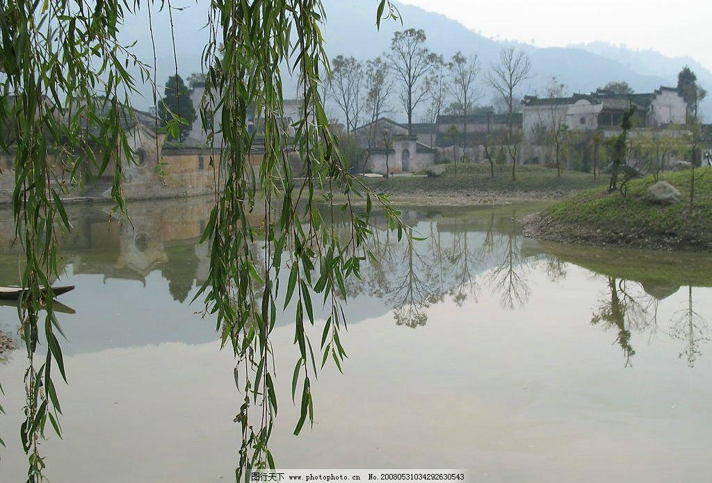 风景 杨柳 旅游摄影 人文景观 摄影图库