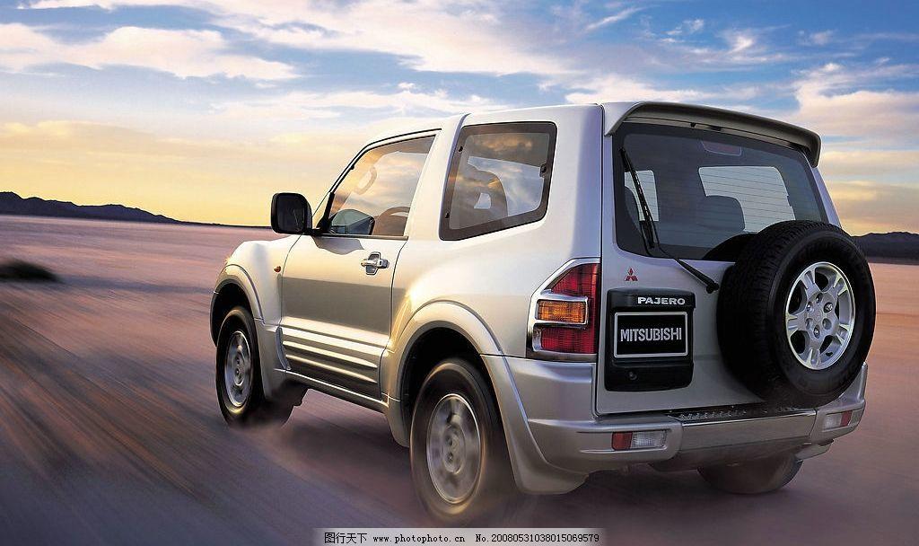 三菱帕杰罗 三菱越野车 三菱 越野 吉普 汽车 现代科技 交通工具 摄影