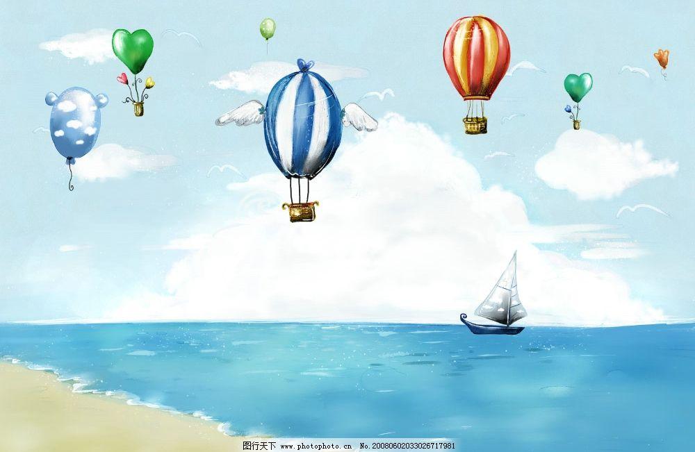 梦幻色彩 热气球 帆船 大海 天空 云朵 psd 分层 风景 psd分层素材