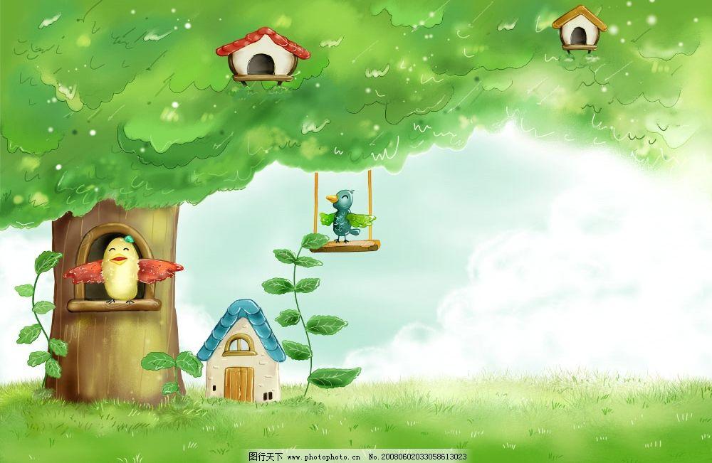 梦幻风景 分层 梦幻世界 梦幻色彩 树木 草地 小鸟 动物 源文件库