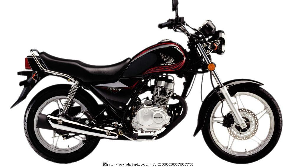摩托车 五羊本田 源文件库