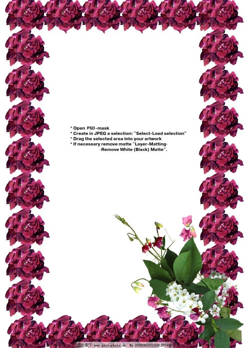 边框 框架 相框 欧式 花纹 鲜花 鲜花边框 psd分层素材 psd边框 源
