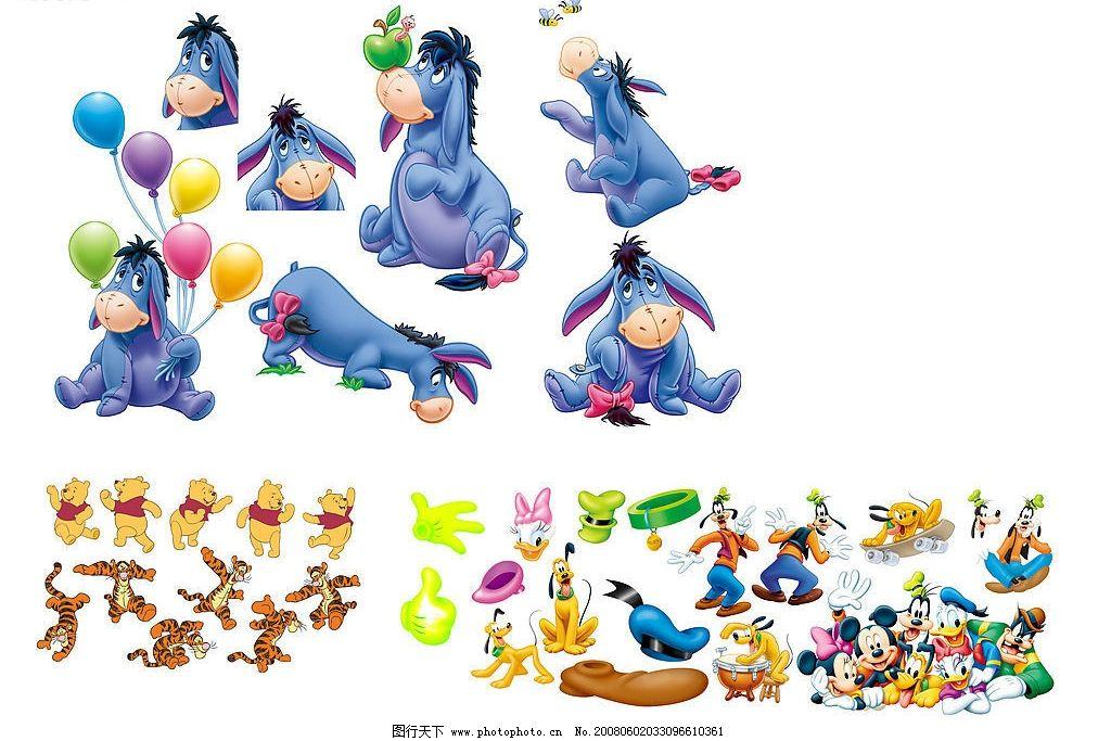 迪士尼 米奇老鼠 卡通 小熊 虎 驴 节日 儿童 psd分层素材 源文件库