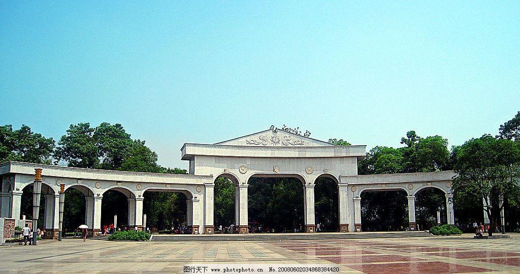 湖南省邵阳市城南公园大门口景色图片