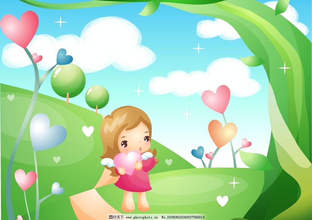 阳光儿童矢量图 小女孩/绿树/红心/蓝天白云 矢量人物 儿童幼儿 矢量
