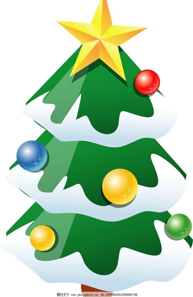 圣诞树 节日素材 圣诞节 矢量图库   ai