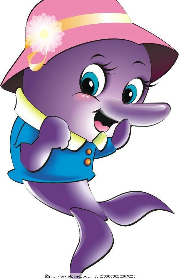卡通小海豚图片