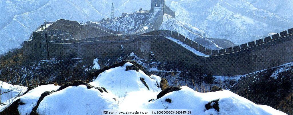 八达岭长城 风景 中国最美的地方 横条风景 高清风景 横幅 景色