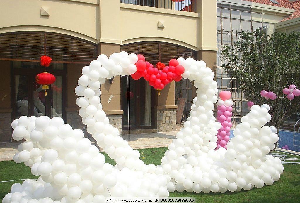 气球艺术 气球 气球编制