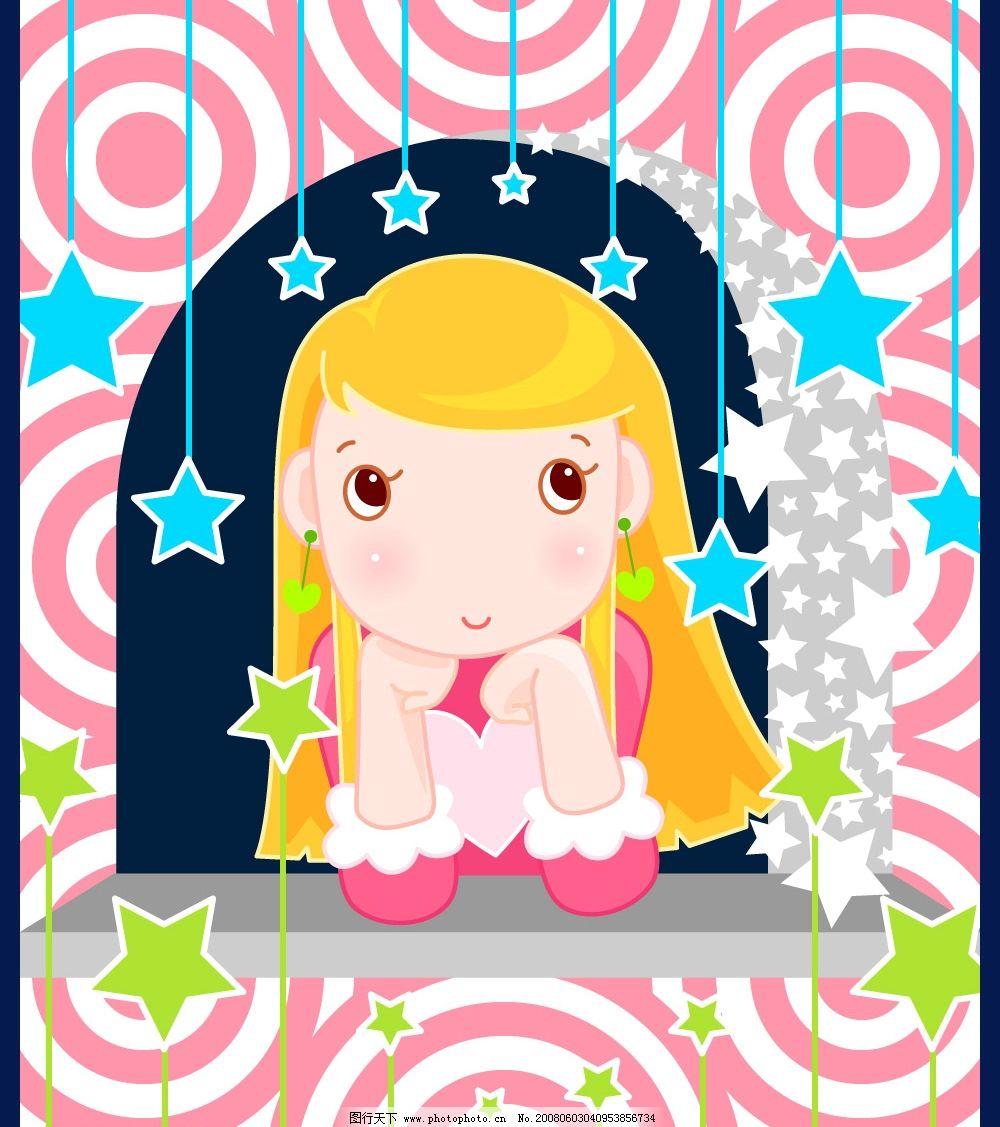 可爱卡通女孩 女孩 卡通 可爱 女生 人物 矢量人物 儿童幼儿 矢量图库