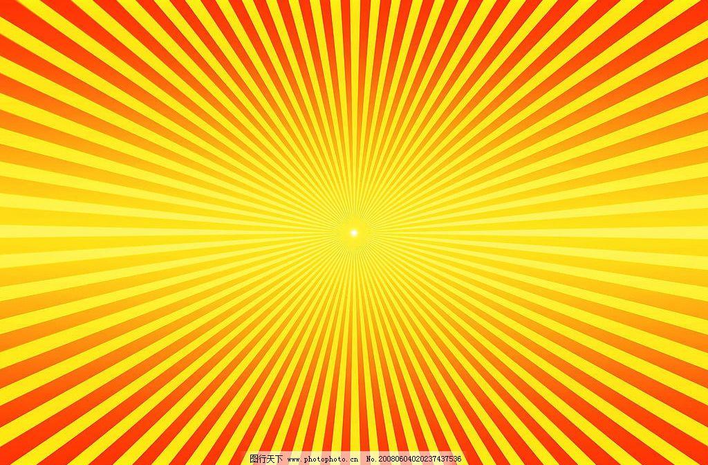 太阳底纹 红黄相间的底纹 底纹边框 背景底纹