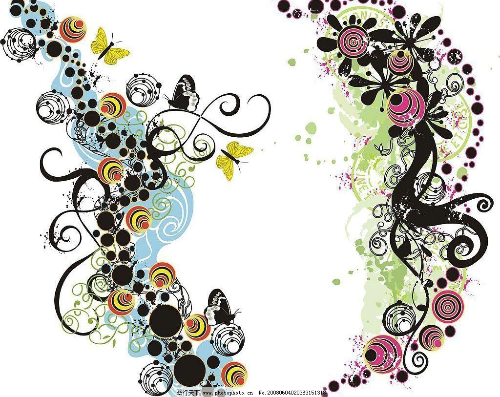 矢量素材 花纹 时尚 蝴蝶 圆形…… 底纹边框 花纹花边 矢量图库