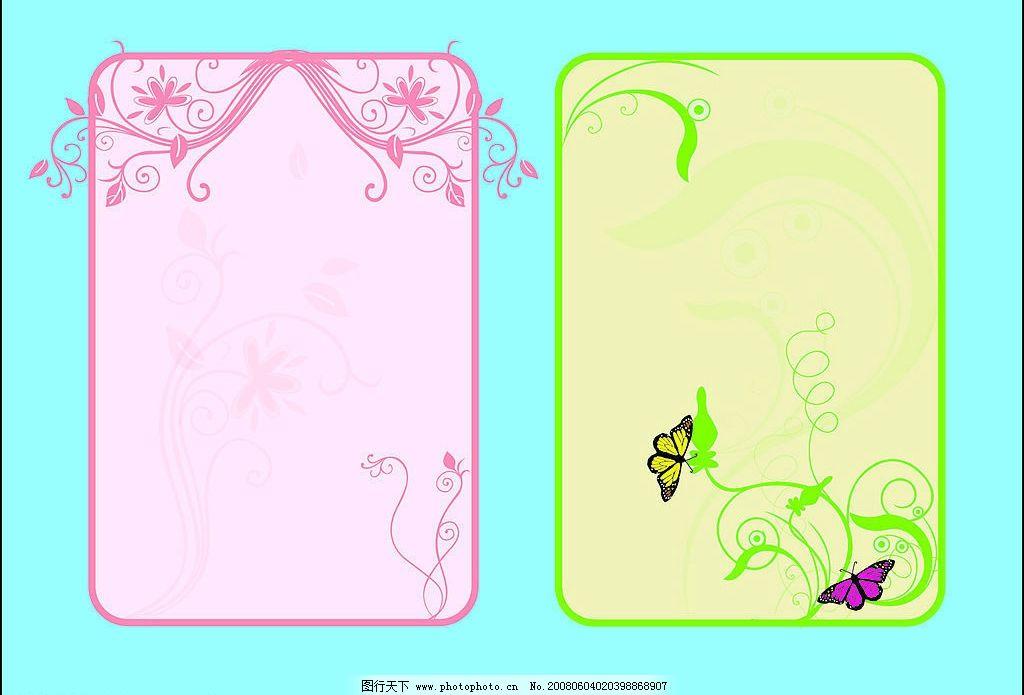 边框底纹 花纹 花 蝴蝶 相框 公告栏 底纹边框 花纹花边 矢量图库