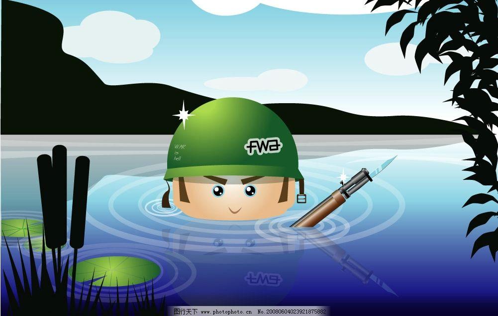 海军小兵头像卡通