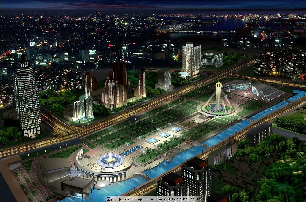 大型广场夜景效果图 建筑场景图 ps后期处理 室外效果图 景观规划