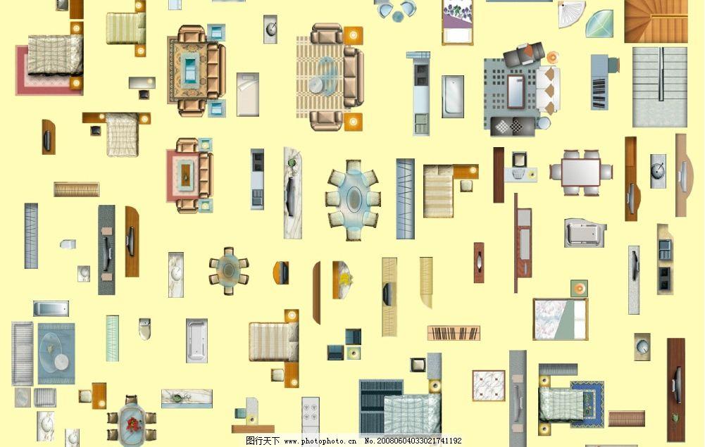 室内平面图素材 家居平面 室内物品 桌子 床 浴盆 餐桌 电视机 茶几