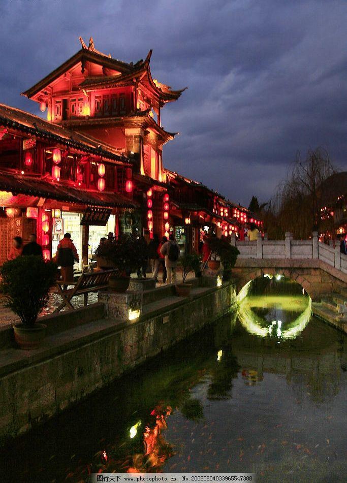 丽江古城 科贡楼 自然景观 自然风景 摄影图库 风光 旅游摄影