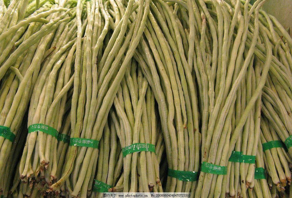 豆角 超市 DM 素材 豆角 餐饮美食 食物原料 摄影图库 180 jpg