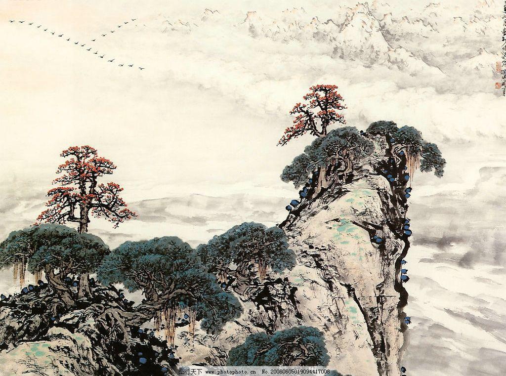 水墨山水 关山月 岭南画派 江南 南方 风光 高山 白云 云海 松树 红叶