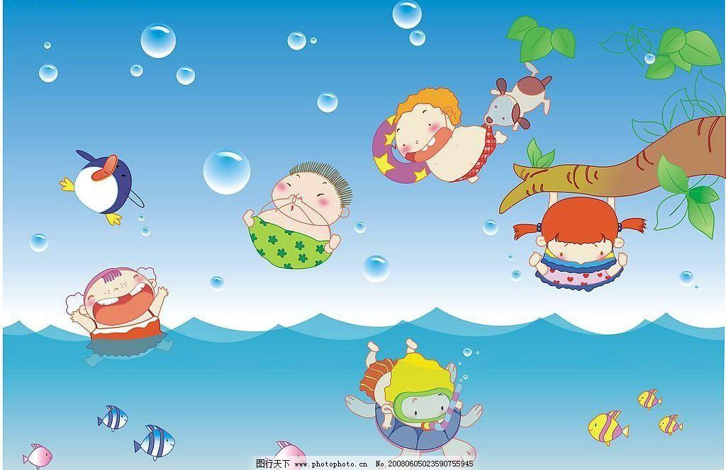 可爱小朋友 水泡 鱼 卡通 矢量 分层 树枝 树叶 游泳 矢量人物