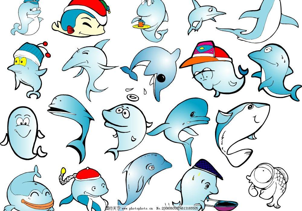 海豚吊饰手工制作大全