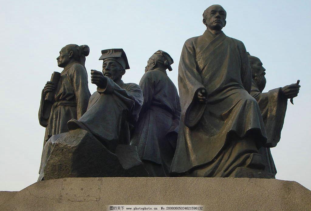 石鼓名人雕像 石鼓广场  石鼓书院  书院名人雕塑 自然景观 风景名胜