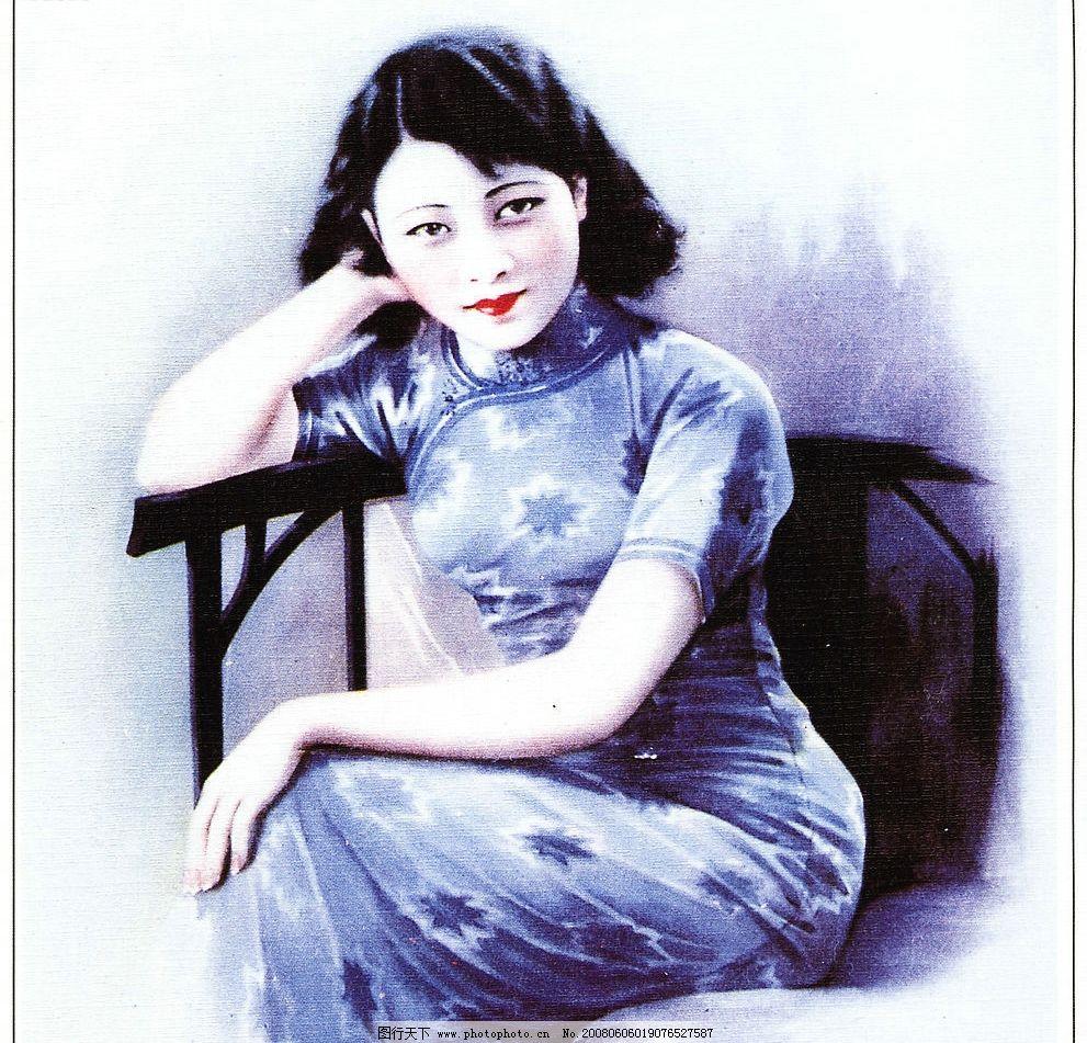 月份牌美女 老上海 经典怀旧 月份牌 美女 绘画 文化艺术 绘画书法
