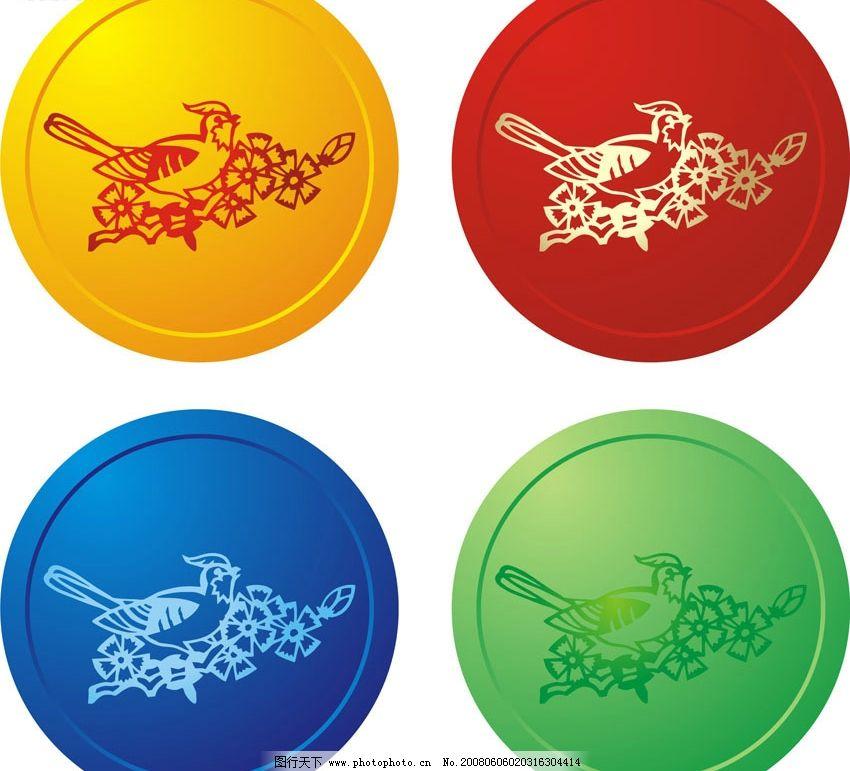 工笔花鸟圆形底设计 工笔 花鸟 矢量 花纹 中国古代 剪纸 底纹边框