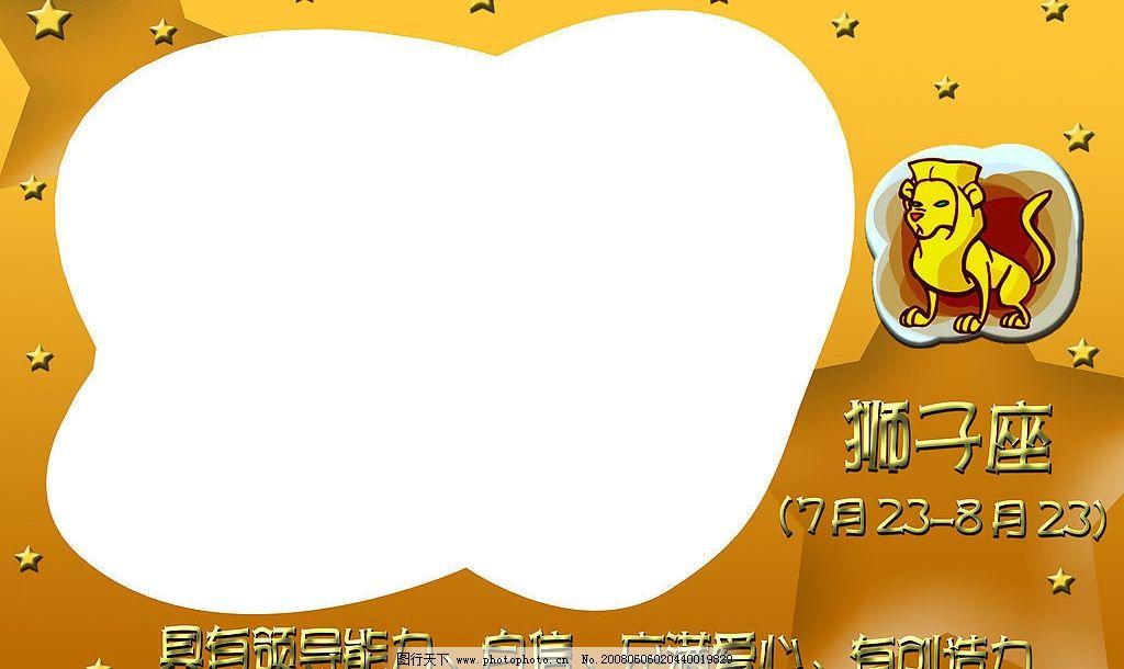 ppt 背景 背景图片 边框 模板 设计 素材 相框 1024_610