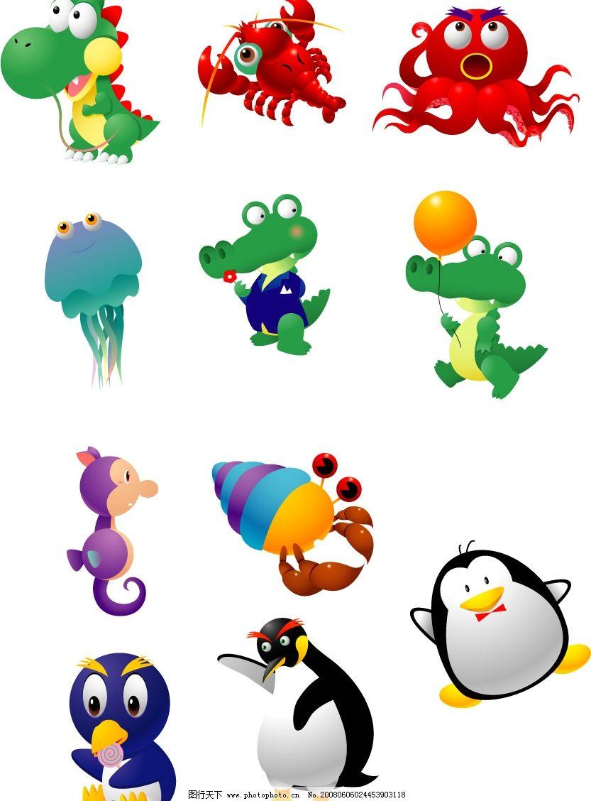 卡通动物 海洋动物 龙虾 章鱼 海马 企鹅 鄂鱼 龙 生物世界 野生动物