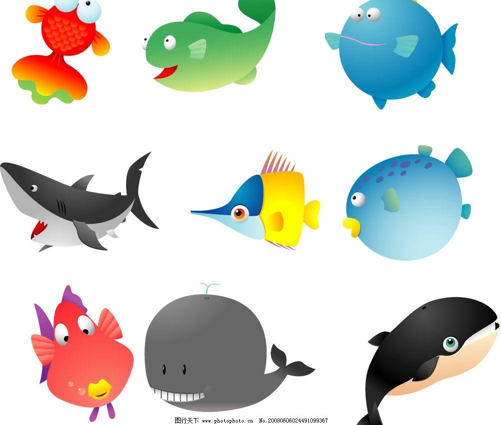 鱼类 卡通动物 海洋生物 鲸鱼 金鱼 鲨鱼 矢量图库