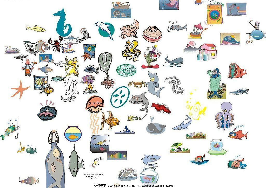 海洋生物图片,鱼虾蟹 矢量图库-图行天下图库