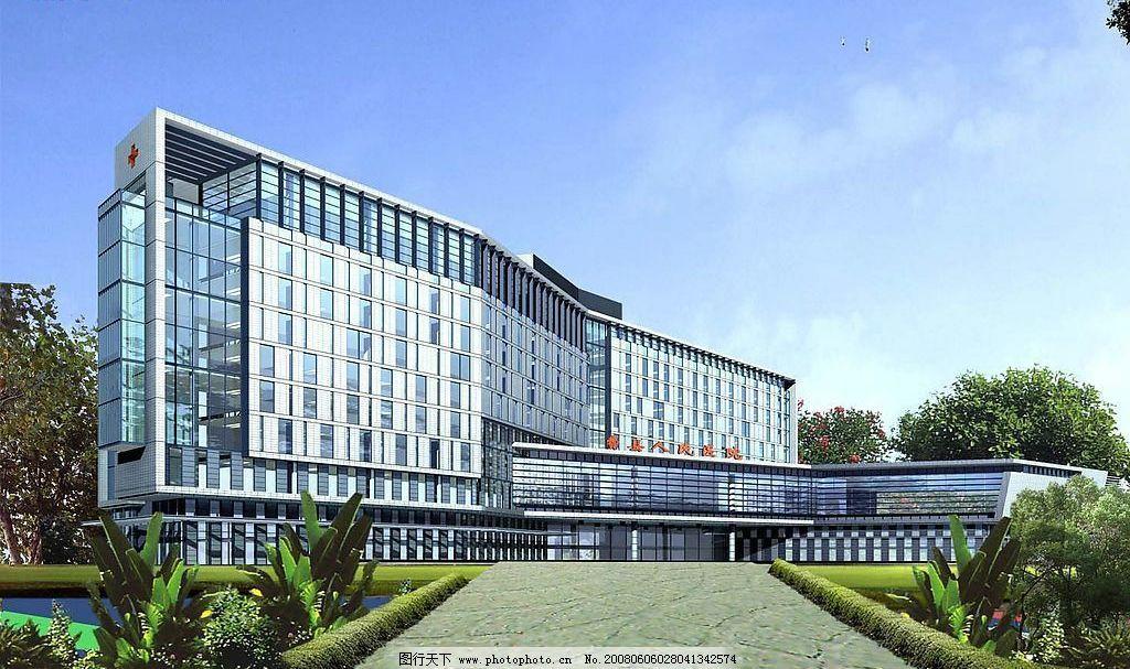 人民医院建筑效果图 人民医院建筑,蓝天,不同的树木,铺地, 环境设计