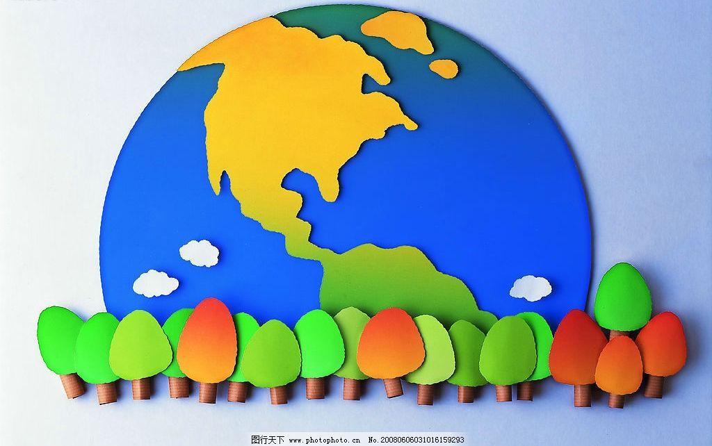 地球 地球,剪纸,纸 广告设计