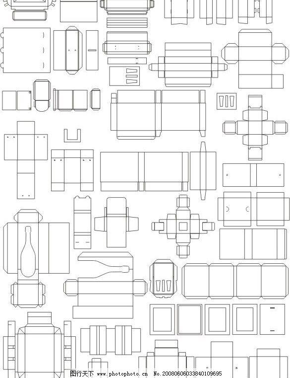 包装盒型模板设计手册200款图片