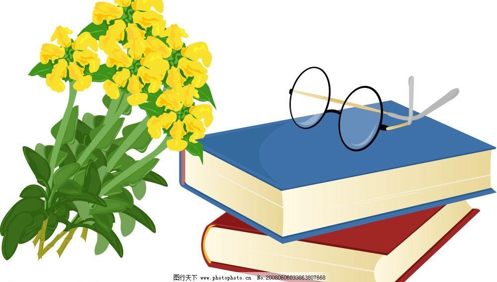 书本眼镜鲜花 其他矢量