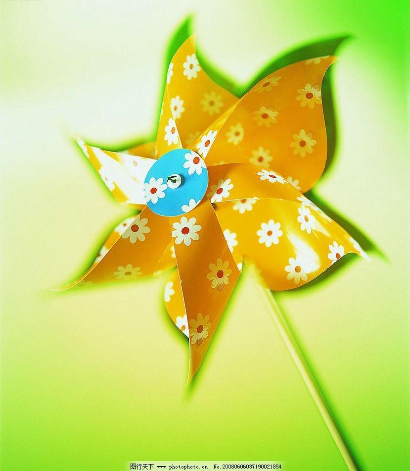 小风车 绿色 清新 可爱的小风车 惬意的感觉 娱乐生活 娱乐休闲