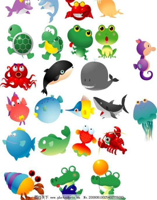 海底世界/鱼/动物百科/动物大全 生物世界 其他生物 动物大全 矢量