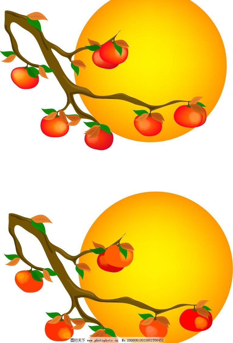 柿子树月亮 其他矢量 矢量素材 各类精美矢量图标锦集 矢量图库
