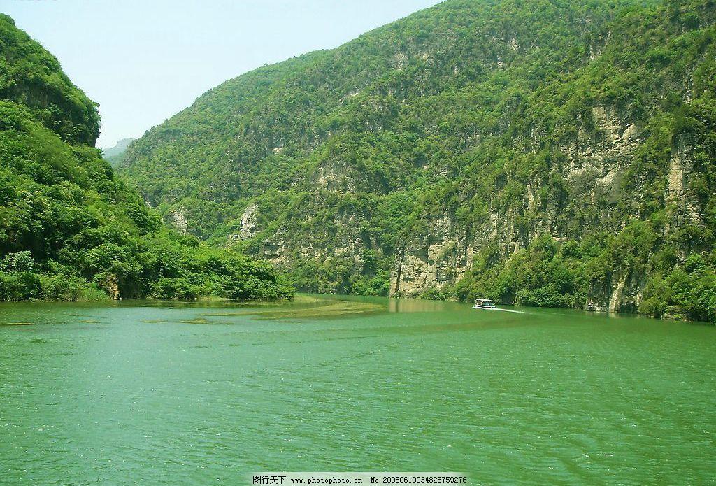山里泉风光 山峦 湖水 绿林 碧水 风景 自然景观 自然风景 山西晋城