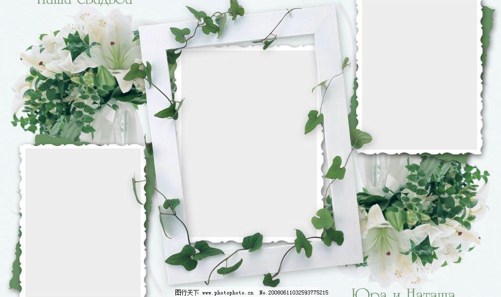 超漂亮的花样画框模板12图片