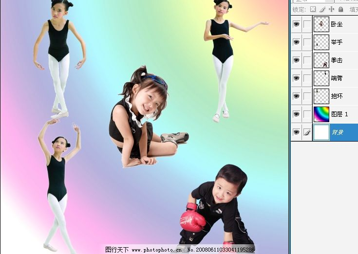 儿童 儿童 幼儿 小孩 儿童姿势 儿童动作 健康活泼 体操 运动 精美
